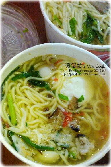 2013.02.21-海鮮麵