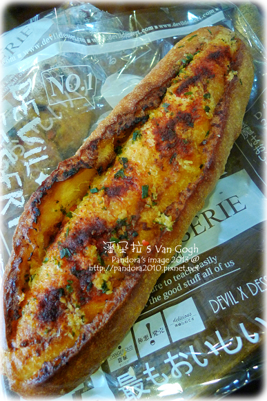2013.02.22-(D2)香蒜麵包