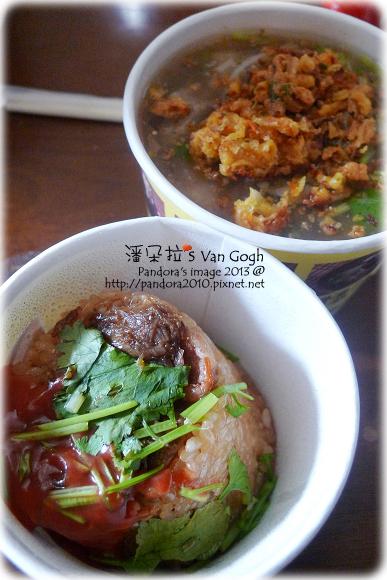 2013.02.23-(葉蘭香)米糕、魷魚羹