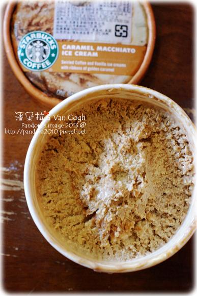2013.02.23-(starbucks)焦糖瑪琪朵冰淇淋