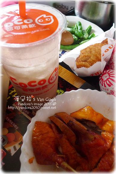 2013.02.24-烤鴨、水煮四季豆、玉米豆腐湯、炸雞腿、(CoCo)玫瑰鹽奶蓋紅茶
