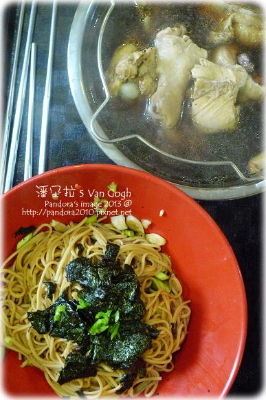 2013.02.25-四物雞湯、和風海苔燕麥麵