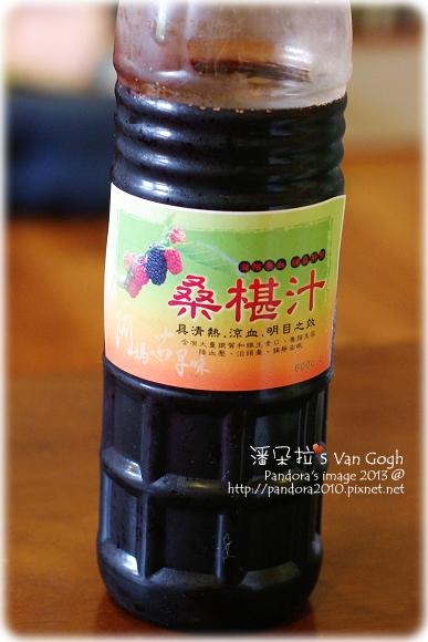 2013.02.26-桑葚汁