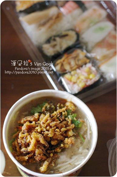 2013.03.04-(葉蘭香)魷魚羹、握壽司