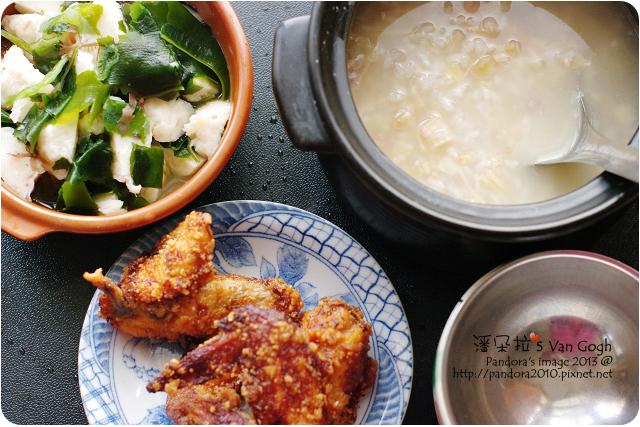 2013.03.05-十穀干貝粥、炸雞翅、海藻拌花枝丸