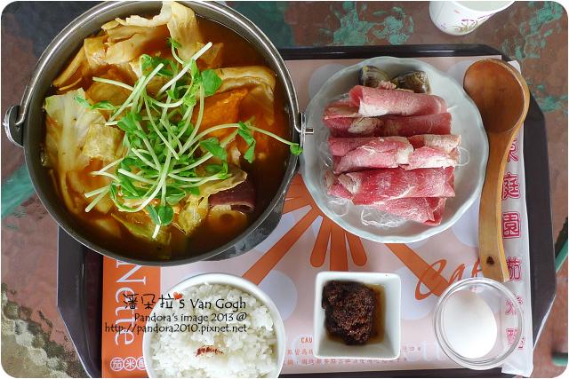 2013.03.06-(茄米酪)活力蕃茄牛肉鍋