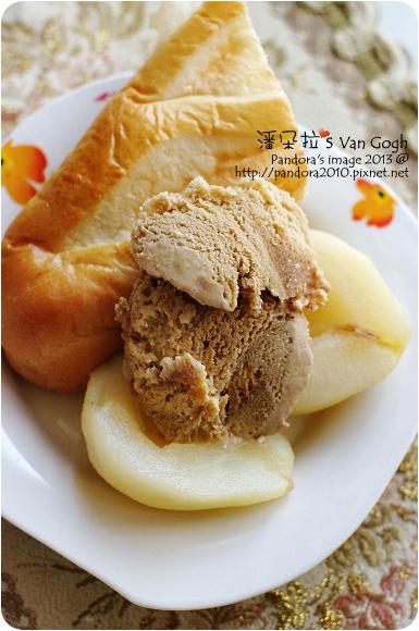2013.03.08-燉西洋梨+煉乳麵包+(starbucks)焦糖瑪琪朵冰淇淋