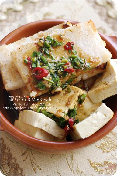 2013.03.09-蘿蔔糕、煎豆腐
