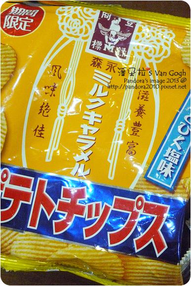 2013.03.12-(森永)牛奶糖洋芋片