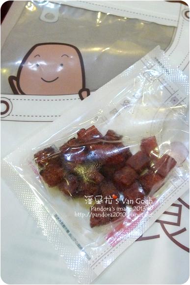 2013.03.15-(阮的肉乾)口袋肉乾
