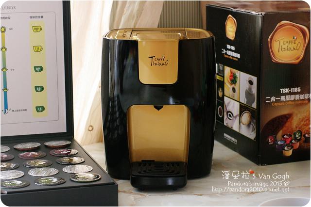 2013.03.18-(Caffe Tiziano)二合一高壓咖啡機、咖啡膠囊
