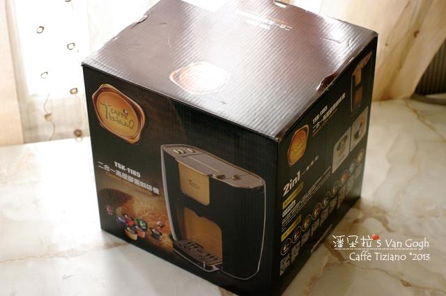 燦坤。Caffe Tiziano 二合一高壓咖啡機 & 咖啡膠囊