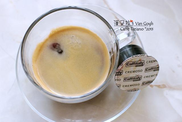 Caffe Tiziano-Cremoso