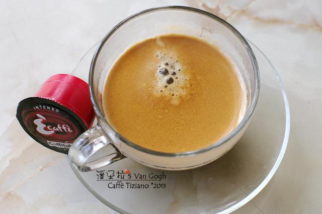 Caffe Tiziano-Intenso