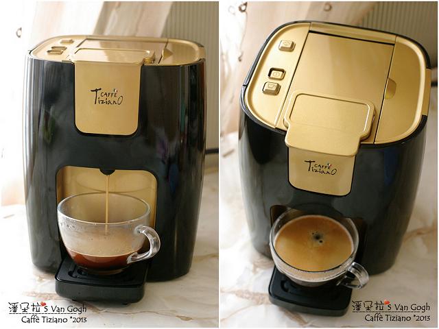 燦坤。Caffe Tiziano 高壓咖啡機 & 咖啡膠囊