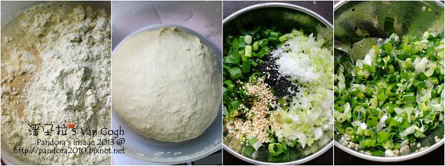 [發麵]蔥油餅。作法