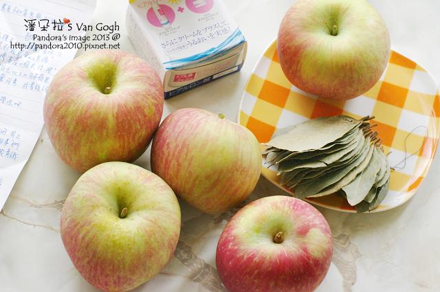 有機蘋果、DHC保濕霜、月桂葉