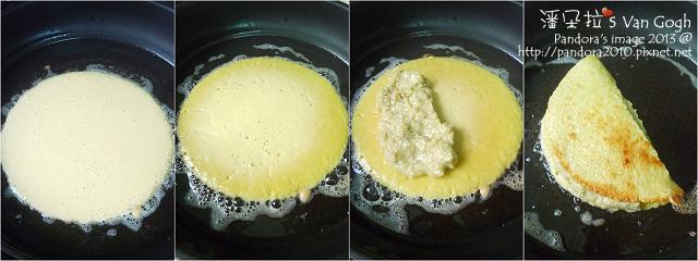 雙子煎餅。作法