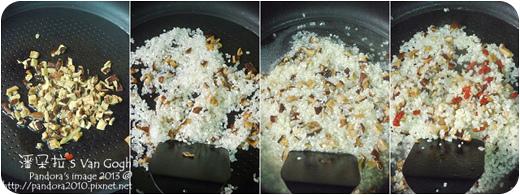 香鑲瓜飯。作法1.jpg