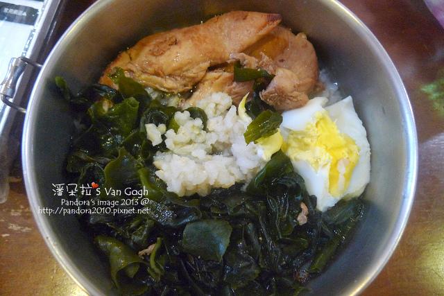 2013.08.05-糙米粥+醬香雞柳+水煮蛋+海帶芽.jpg