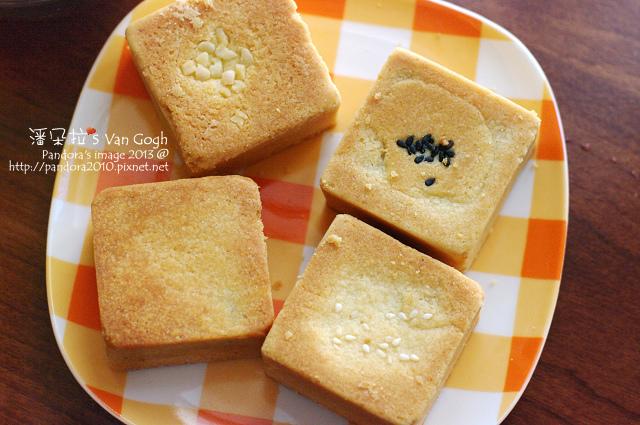 小太陽烘焙坊。繽紛果漾酥