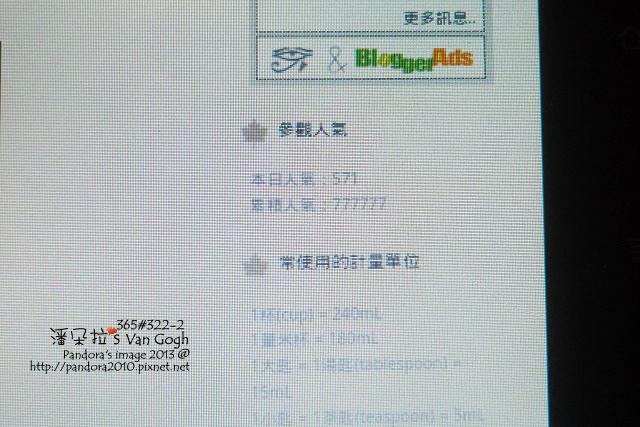 Pandora's365#322-2_2013.09.18.jpg