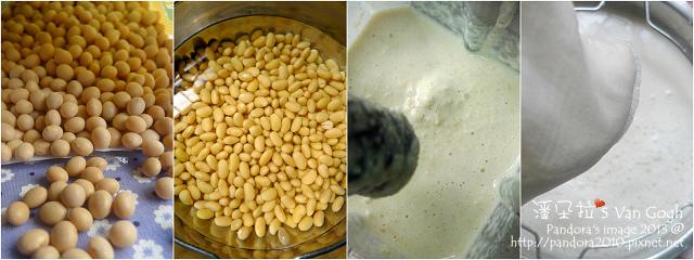 豆漿。作法