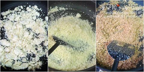 豆渣香鬆。作法