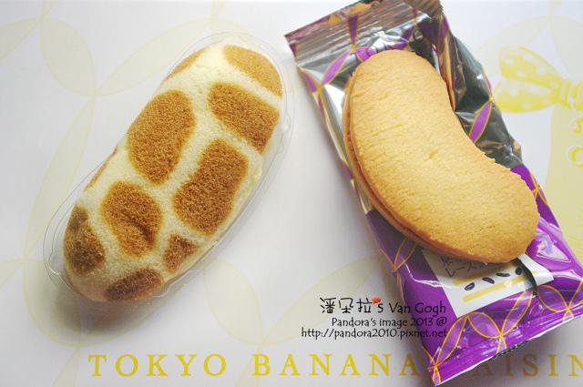 2013.10.02-東京香蕉-1.jpg