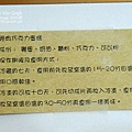 P1170852-p.jpg