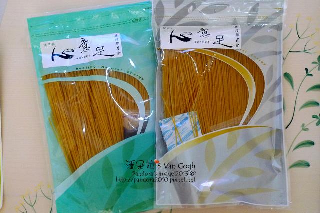 2013.11.25-玉米麵-01.jpg