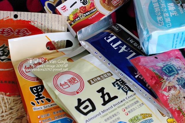 2013.12.07-食品、日用品.jpg