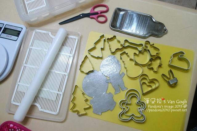 2013聖誕薑餅-器具