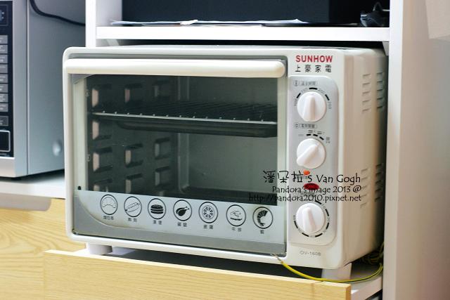 上豪中烤箱(16~18L)