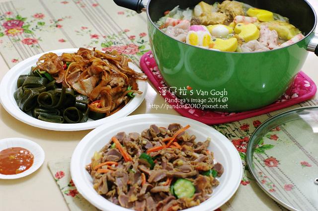 2014.01.01-羊肉爐火鍋、小菜.jpg
