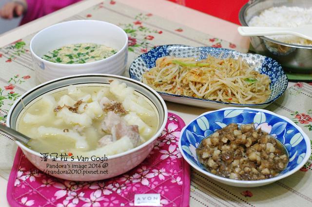 2014.01.02-苦瓜排骨湯、蒸蛋、泡菜炒豆芽、滷肉飯.jpg