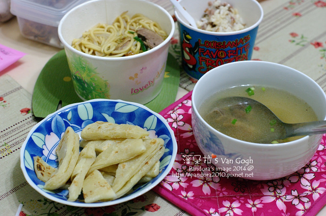 2014.01.04-鴨香飯、鴨肉麵、牛肉湯、膜.jpg