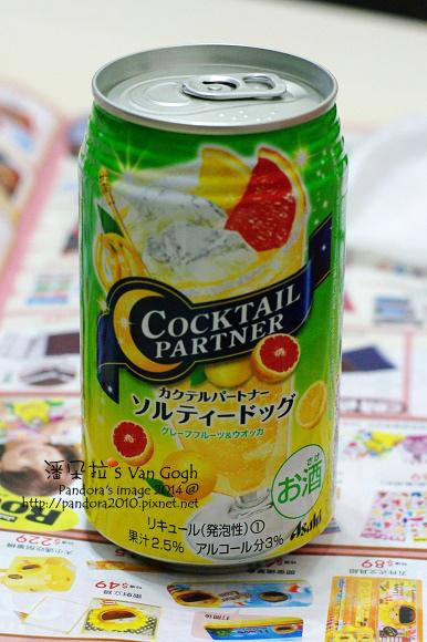 2014.01.05-(ASAHI)雞尾酒.jpg