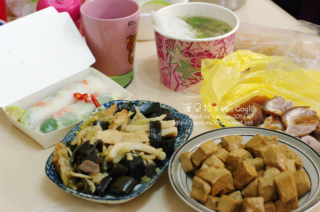 2014.01.05-越南河粉、春捲、滷味、豬腳、陳皮茶.jpg