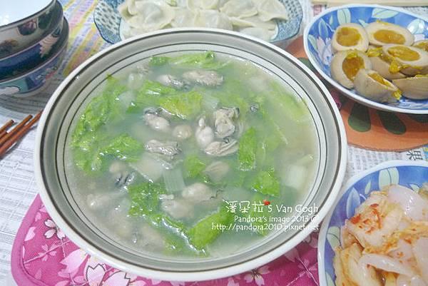 No.014#011-(雞高湯)白菜蚵仔湯(2).jpg