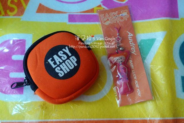 EasyShop娃娃。周邊產品