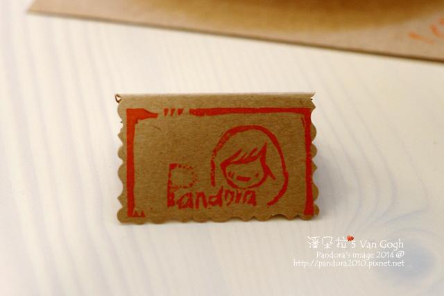 Pandora專用章