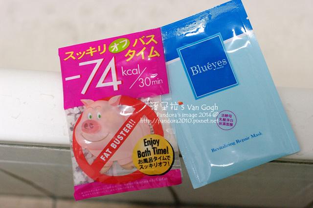 2014.01.12-泡澡-入浴劑、面膜.jpg