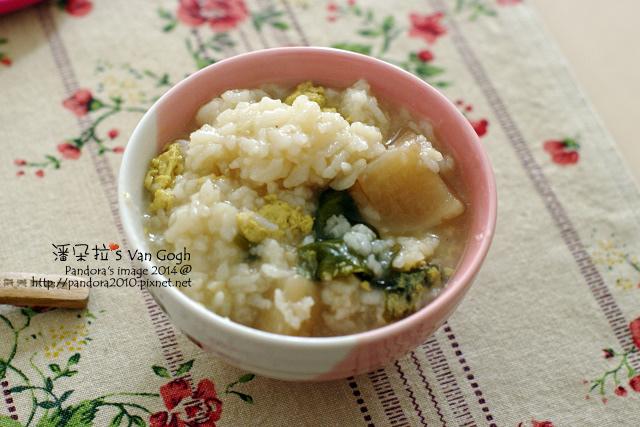 2014.01.15-稀飯(鹹粥).jpg
