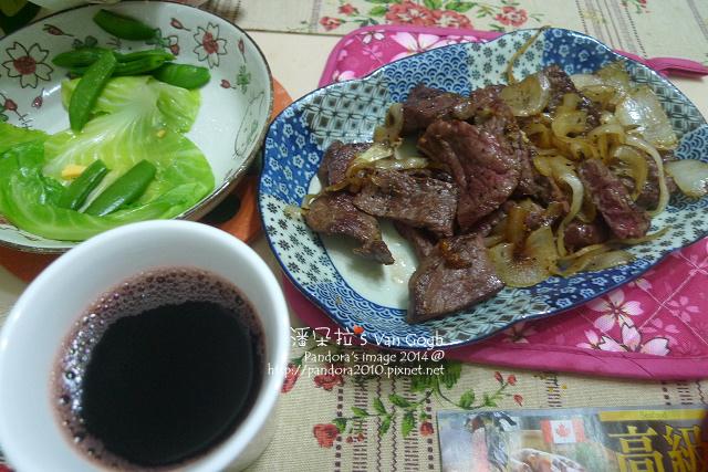 2014.01.19-煎牛排、紅麴紅酒.jpg