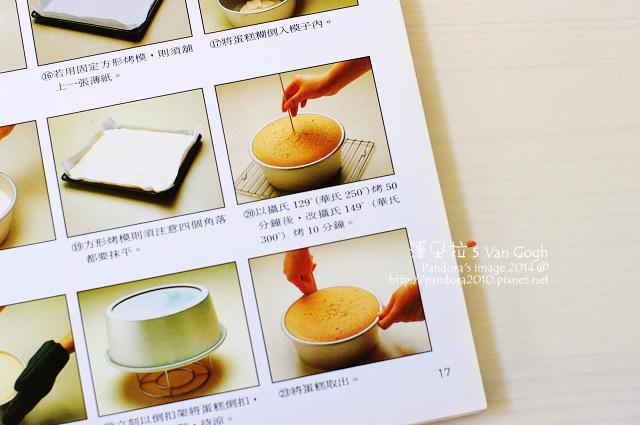 家庭烤箱食譜(躍昇文化)