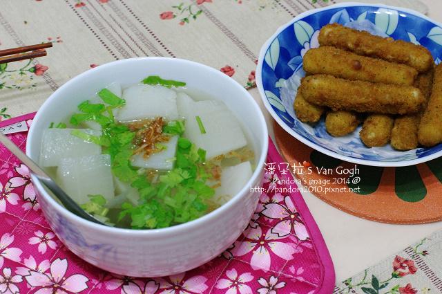 2014.01.23-白蘿蔔湯、乳酪條.jpg