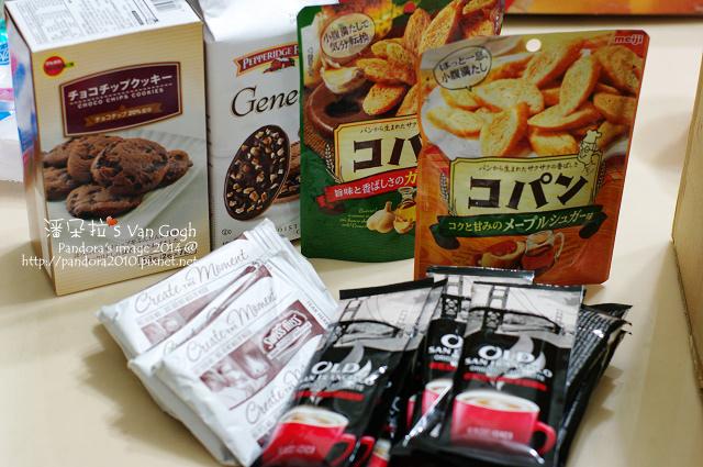 2014.01.26-小喵送的零嘴.jpg