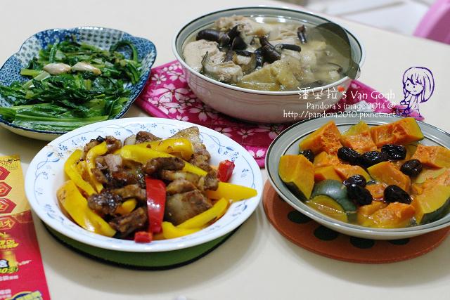 2014.02.05-香菇雞湯、沙茶甜椒回鍋肉、紅棗蒸南瓜、炒萵筍葉.jpg