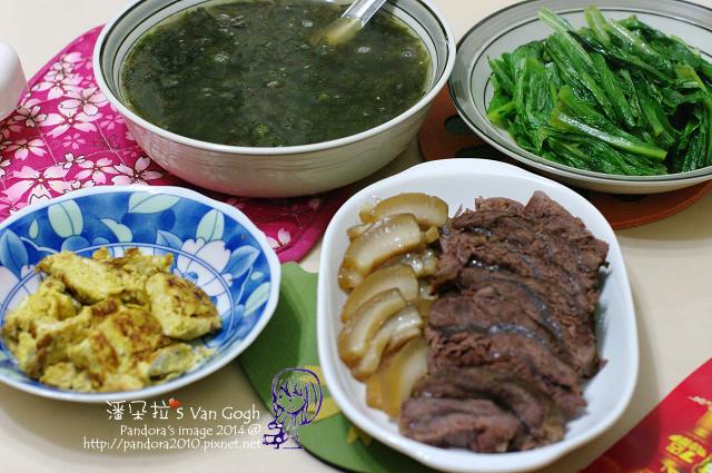 2014.02.06-紫菜湯、滷牛腱、玉子燒、炒萵筍葉、米飯.jpg